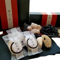薩摩の黒ひょう 黒豆和三盆
