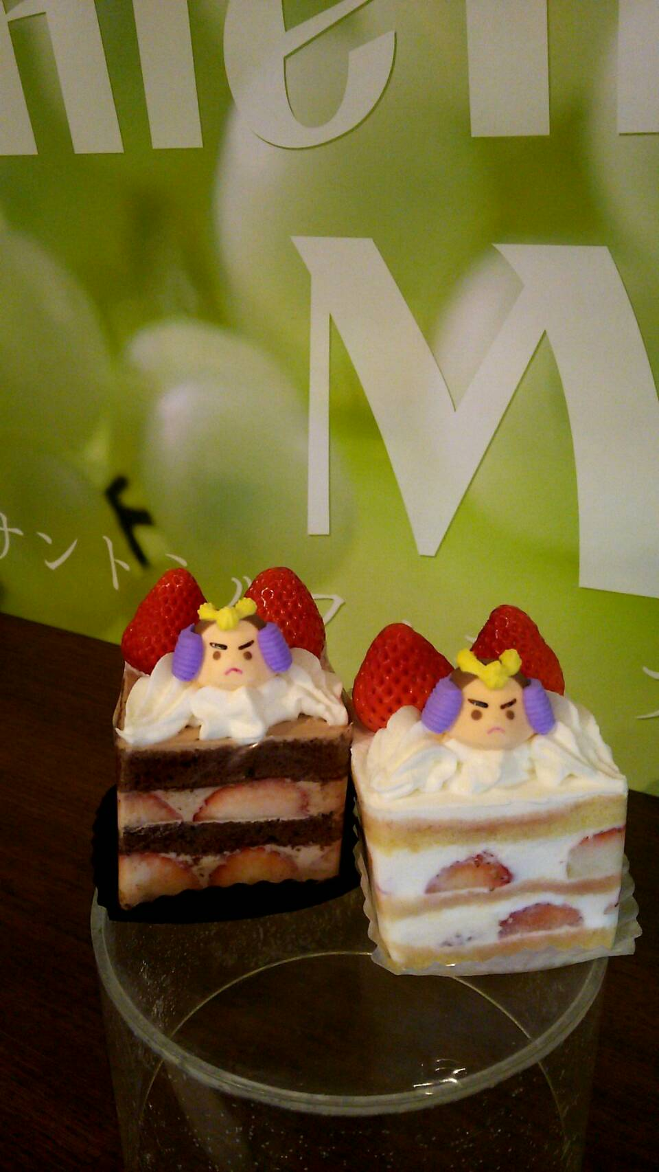 節句ショートケーキ