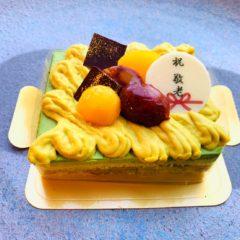 抹茶長寿ケーキ