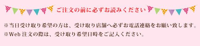 order_1