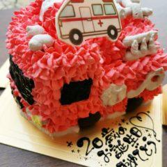 特注立体消防車ケーキ5号