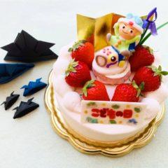 《節句デコレーションケーキ5号》