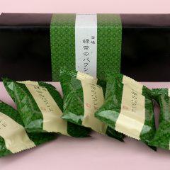 緑茶バウンド